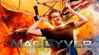 МакГайвер 2 сезон