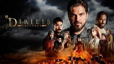 Воскресший Эртугрул 6 сезон